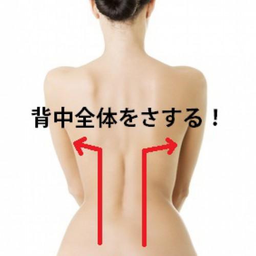 腰痛の治し方!予防と急な痛みに効く肉体疲労ケア【腰痛編】1