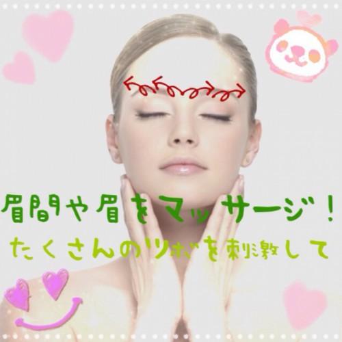 朝晩の洗顔の際に!?洗顔ついでにマッサージを習得しよう☆3