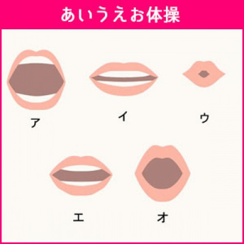 老け顔【ゴルゴ線】の原因と対策&効くエクササイズ2