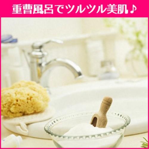 いつものお風呂に○○をプラスでツルツル美肌♪
