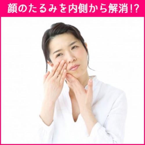 顔のたるみを内側からも解消?原因と予防できるおすすめの食べ物