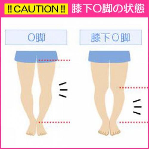 生活習慣が原因かも...すぐチェック!膝下O脚ではないですか?1
