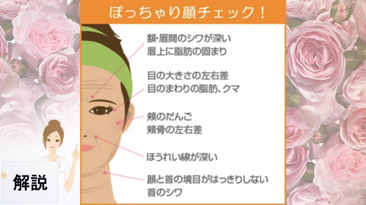 モテるのはスタイル美人よりも顔美人!?顔の老廃物を押し流す方法