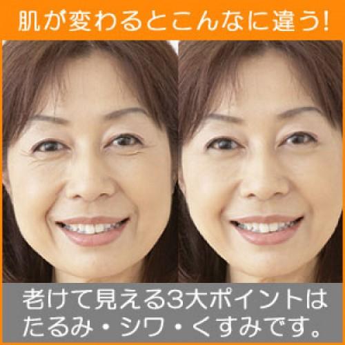 10歳若返る!造顔マッサージの方法を解説!見た目が変わる魔法!1