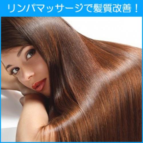 梅雨の季節が嫌!髪型がキマらないなら、髪質改善リンパ方法