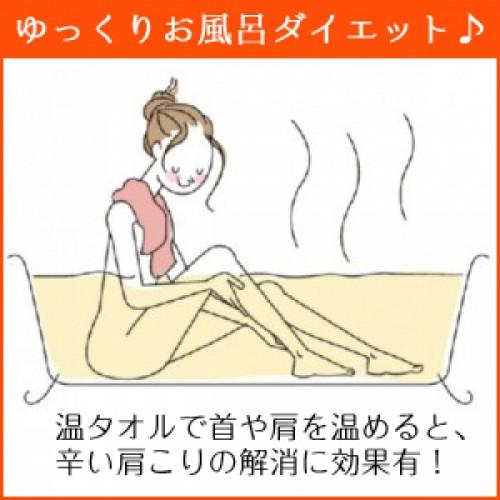 シャワーだけは絶対NG!!ゆっくり入浴ダイエット♪
